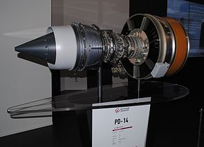 Engine PD-14.jpg