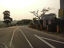Entrance of Tangail.jpg
