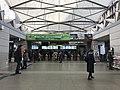 Entrance of Universal City Station from inner side.jpg