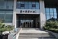 Entrance of Xiangshan County Museum, 2019-09-14.jpg