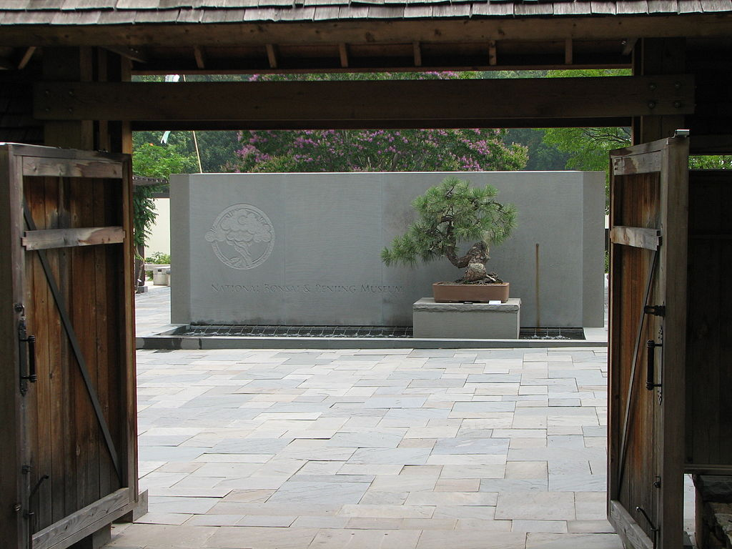 Entrance to the National Bonsai & Penjing Museum