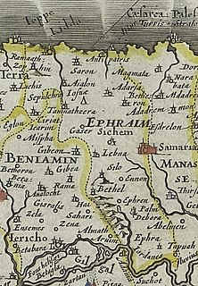 Tribe of Ephraim one of the Twelve Tribes of Israel according to the Hebrew Bible