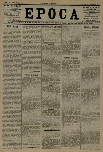 File:Epoca, seria 2 1896-10-22, nr. 0285.pdf