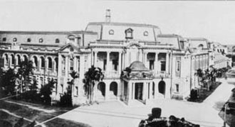 Taichū Prefecture - The Taichū Prefecture government building and now serves as the Taichung city government building.