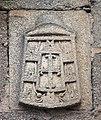 Escudo na igrexa de San Domingos de Ribadavia- Galiza-2.jpg