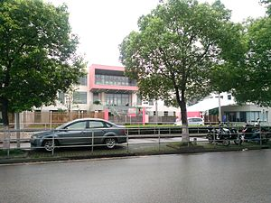 Lycée Français de Shanghai - German School Shanghai and French School of Shanghai EuroCampus