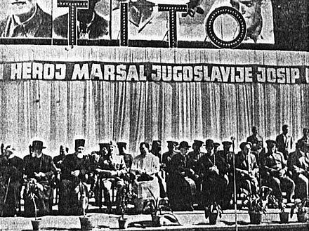 Celebrating Tito in Zagreb in 1945, in presence of Orthodox dignitaries, the Catholic cardinal Aloysius Stepinac, and the Soviet military attache Event in Zagreb in honour of Tito.jpg