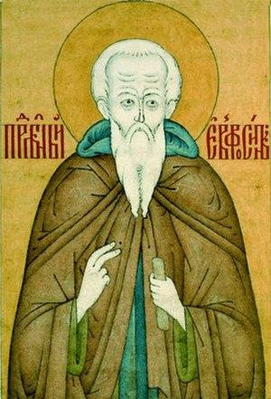 Euphrosynus of Pskov - Euphrosynus of Pskov