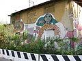 Ex-ospedale di san salvi 11 graffiti.JPG