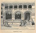 Expo 1900-restaurant russe.jpg