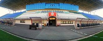 Yerevan Football Academy Stadium - Image: FFA academy stadium Yerevan, 08.08.2015