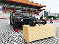 FGM-148 Javelin and Humvee Display at CKS Memorial Hall Square 20140607.jpg