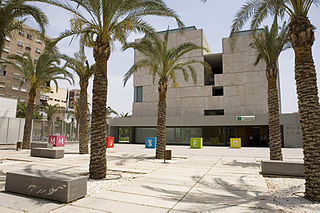 Archaeological Museum in Andalusia, Spain