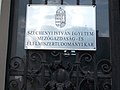 Faculty of Agricultural and Food Science of Széchenyi István University, sign, 1 Deák Square, 2017 Mosonmagyaróvár.jpg