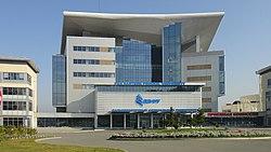 Far Eastern Federal University 2.JPG