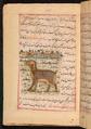 Faraḥ nāmah 055.png