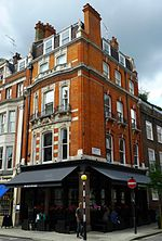 File:Fat of the Land, Marylebone, W1 (7307189964).jpg