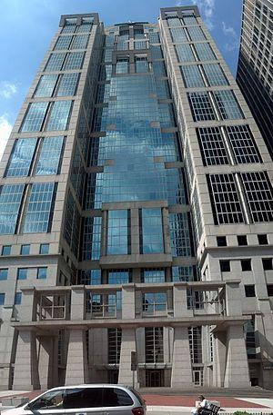 Fifth Third Center (Nashville) - Fifth Third Center
