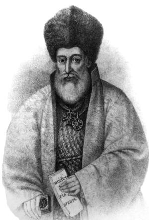 Alecu Filipescu-Vulpea - Anton Chladek's portrait of Vulpea, ca. 1830