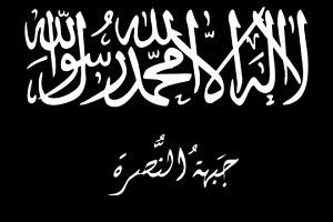 Syrian Civil War spillover in Lebanon - Image: Flag of Jabhat al Nusra