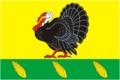 Flag of Khopyorskoe (Krasnodar krai).png