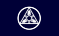 Flag of Maruseppu Hokkaido.png