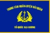 Flag of Nha Trang Naval Training Center.png