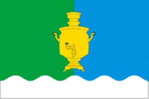 Suksunsky District - Image: Flag of Suksunsky rayon (Perm krai)