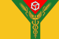 Flag of Uholovskoe (Ryazan oblast).png
