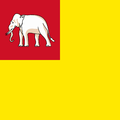 Flag of Vientiane Kingdom.png
