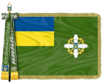 Flag of the Pension Fund of Ukraine.png