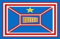 Flag of the Royal Barotseland Kingdom.png