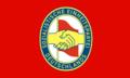 FlagoftheSocialistUnityParty.png