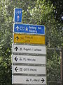 Flensburger Schilder U69, A7 Hamburg, Kiel, Kolding, B199 Niebüll Leck, Flugplatz bzw. Lufthavn, FL-Weiche, Citti Park, FL-West.JPG