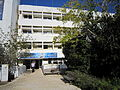 Flickr - Technion - Israel Istitute of Technology - IMG 1084.jpg