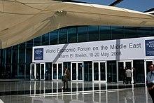 المؤتمرات القمم التي تقام مدينة السلام الشيخ