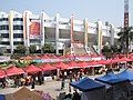 Flower market of Zhaoqing Sport's Center-2008肇庆体育中心花市 - panoramio.jpg