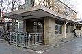Former exit A of Gucheng Station (20171225154253).jpg