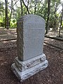 Fort Raleigh Marker, Fort Raleigh National Historic Site, Manteo, Roanoke Island, North Carolina (14273938027).jpg