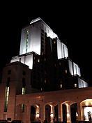 FourseasonshotelDamascus.JPG