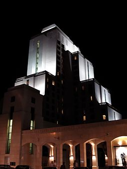 The Four Seasons Hotel FourseasonshotelDamascus.JPG