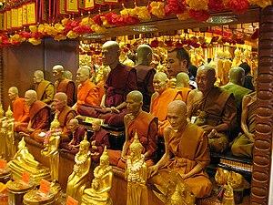 Fu Lu Shou Complex - Buddhist icons