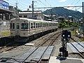 Fujikyu 1001F at Otsuki Station.jpg