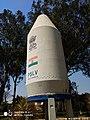 Full size heat shield of PSLV space rocket. (49054334926).jpg