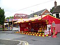 Funfair, Wilton - geograph.org.uk - 864243.jpg