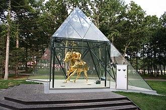 Fusaichi Pegasus - Image: Fusaichi Pegasus