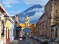 GT056-Antigua ArchHorz.jpeg