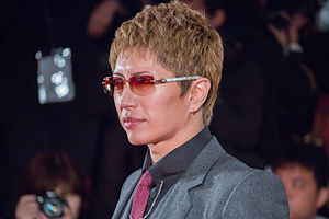 Gackt - Gackt at the 28th Tokyo International Film Festival in 2015