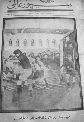 1926–27 Galatasaray S.K. season - Galatasaray 1 Harbiye 0