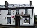Gallagher's, Newtownstewart - geograph.org.uk - 989750.jpg